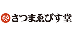 株式会社薩摩恵比寿堂