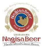 ナギサビール株式会社