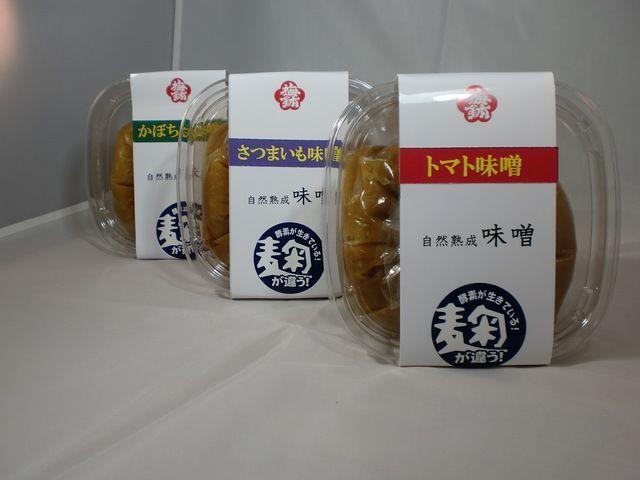ベジタブル味噌