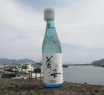 宇和海熟成酒「蒼海」