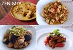 ZEN MEAT
