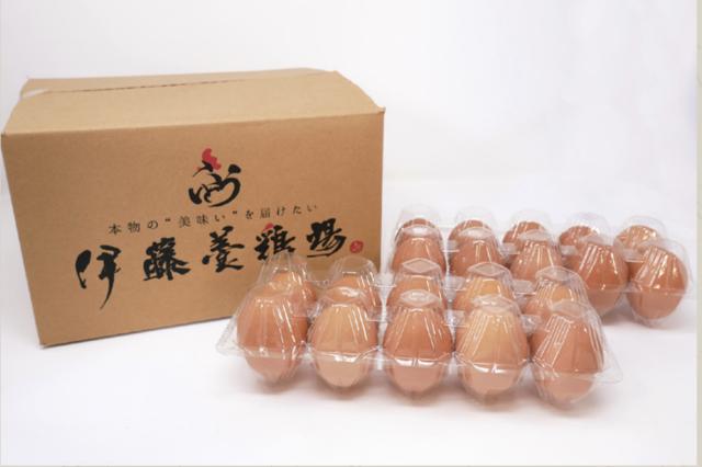 【関東限定】たまごころ(赤玉鶏卵) たまごころプレミアム
