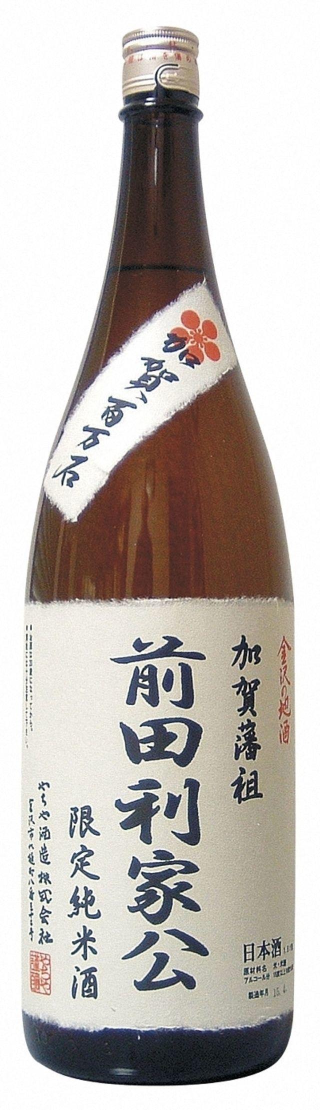 【関東、中部、近畿限定出荷】前田利家公 特別純米