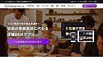 モンスター・チャンネル