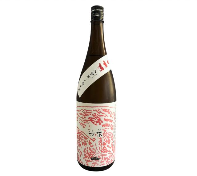 竹葉 八百万ノ肉専用 生酛純米生原酒
