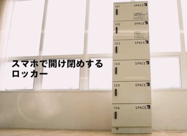 【東京、千葉、埼玉、神奈川限定】SPACER