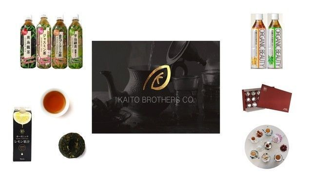 【地域限定】「Organic Premium Tea」